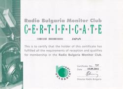20110247_membership