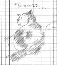 Ushiko003_20120505_2