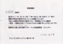 20130004_qsl_data