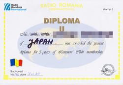 G20130003_rri_diploma2_3