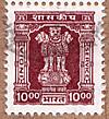 G20130005_stamp