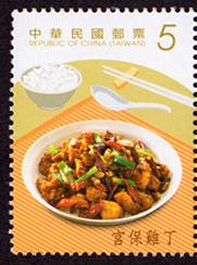 20130078_stamp1