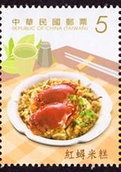 20130078_stamp2