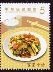 20130078_stamp4