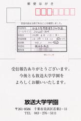 20130091_qsl_data