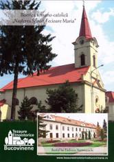 20140167_postcard2