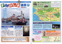 20140302_timetable1