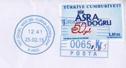 20150051_stamp1