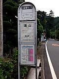 Utk1507b_09_2