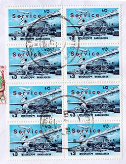 20150093_stamp