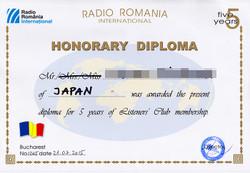 G20150003_rri_honorary_diploma_5yea