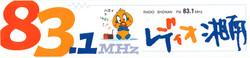 20150236_qsl_sticker