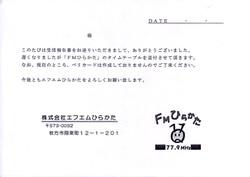 20150214_letter