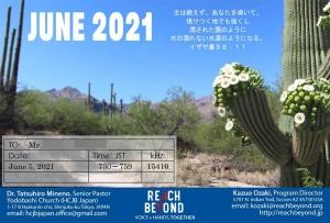 20210084_eqsl_dd